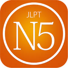 JLPT-N5-Preparation com – jlpt n5 level grammar and